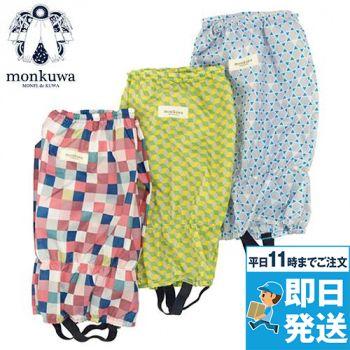 MK36122 アイトス [在庫限り]MK36122 monkuwa(モンクワ) フットカバー(幾何柄)(女性用)