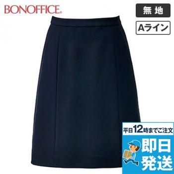 BONMAX AS2302 ミニヘリンボーン Aラインスカート 無地