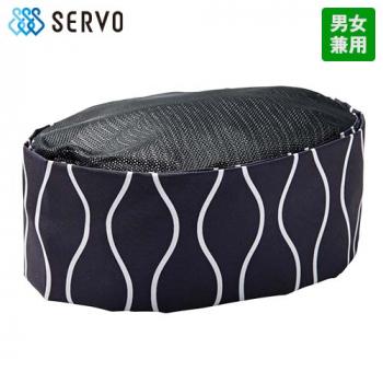 SHAU-1708 Servo(サーヴォ) 和帽子(男女兼用)