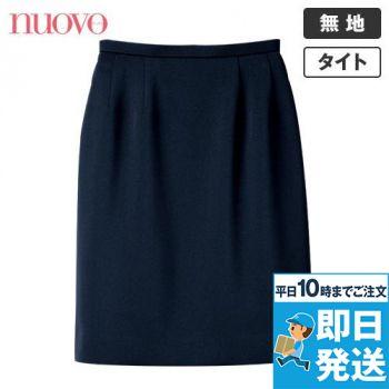 SS4005 nuovo(ヌーヴォ) [通年]タイトスカート(52cm丈) 無地