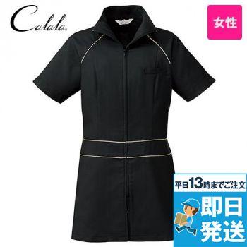 CL-0262 キャララ(Calala)