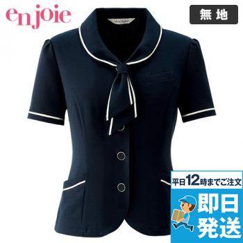 en joie(アンジョア) 26605 シャープな印象のタイ付きカラーで大人な雰囲気のオーバーブラウス