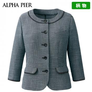 AR1589 アルファピア [春夏用]ライトジャケット[サマーツイード/高通気]