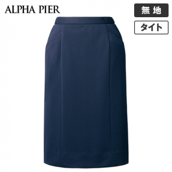 AR3633 アルファピア タイトスカート 無地(ニット/高通気)