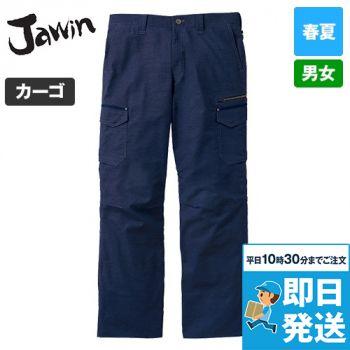 56602 自重堂JAWIN ストレッチノータックカーゴパンツ[春夏用]