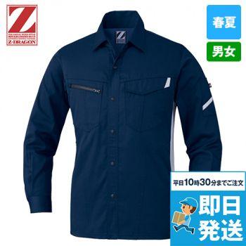 自重堂 75504 [春夏用]Z-DRAGON 製品制電長袖シャツ