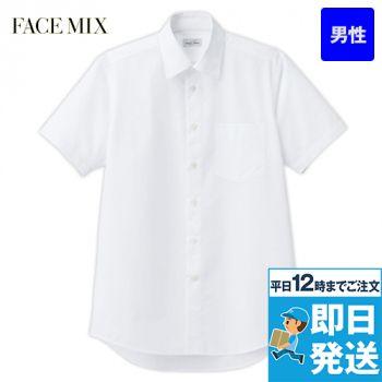 FB5041M FACEMIX レギュラーカラーシャツ/半袖(男性用)