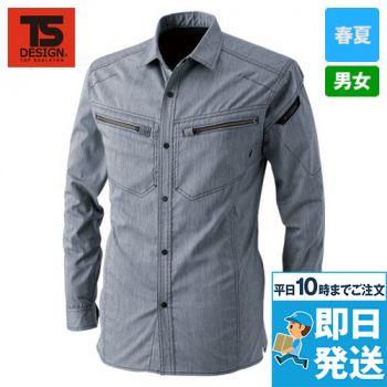 TS DESIGN 5305 [春夏用]ライトテックロングスリーブシャツ(男女兼用)
