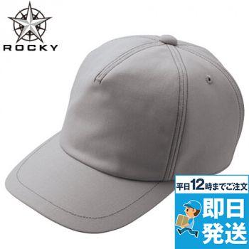 RA9904 ROCKY ワークキャップ