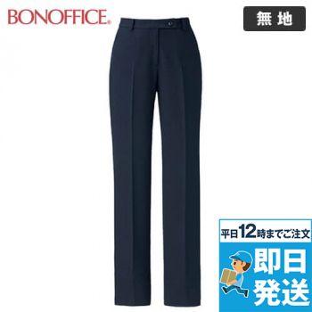 BONMAX AP6243 [通年]裾上げらくらくパンツ 無地