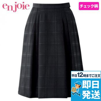 en joie(アンジョア) 51845 フレアースカート チェック