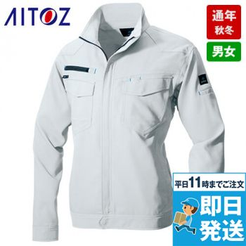 AZ2901 アイトス 長袖ブルゾン(男女兼用)