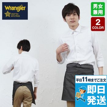 AZ64382 アイトス Wrangle