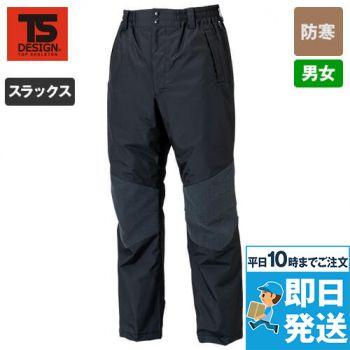 18242 TS DESIGN メガヒートES防水防寒パンツ(男女兼用)