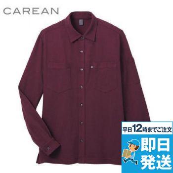 CWY173 キャリーン 長袖ニットシャツ(男女兼用)