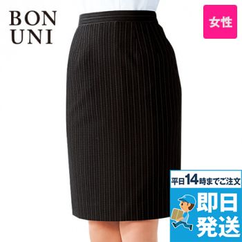 12225 BONUNI(ボストン商会) スカート ストライプ(女性用)