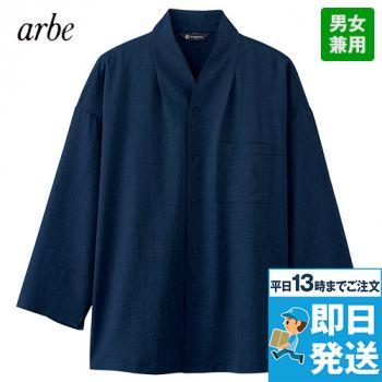 DN-8501 チトセ(アルベ) 和風八分丈シャツ(男女兼用)