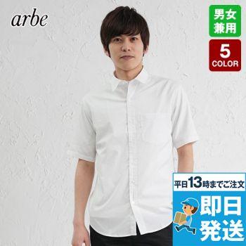 EP-8532 チトセ(アルベ) シャツ/半袖(男女兼用) ストライプ