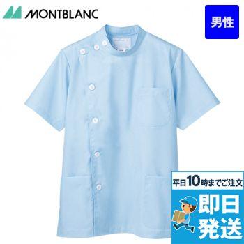 52-604 608 MONTBLANC 半袖ケーシー(男性用)TA