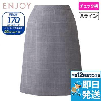 ESS741 enjoy Aラインスカート チェック[速乾/吸熱冷感/制菌]