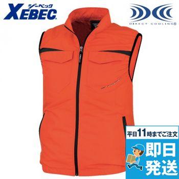 ジーベック XE98011 [春夏用]空調服 ベスト ポリ100%