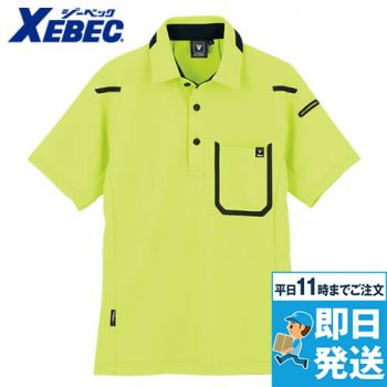 ジーベック 6190 [春夏用]半袖ポロシャツ(男女兼用)