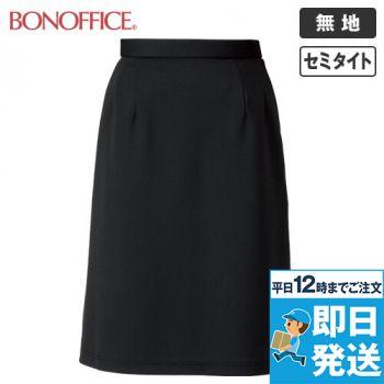 BONMAX AS2311 セミタイトスカート