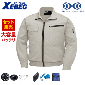 ジーベック XE98002SET [春夏