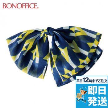 BONMAX BCA9112 柔らかな素材感が女性らしいブローチタイプのシフォンリボン スカーフブローチ
