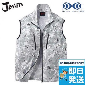 自重堂 54060 [春夏用]JAWIN 空調服 迷彩 ベスト ポリ100%