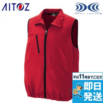 アイトス AZ50196 [春夏用]空調服 ベスト(男女兼用) ポリ100%