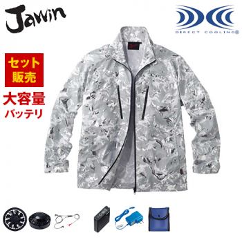 54050SET 自重堂JAWIN 空調