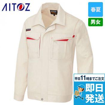 アイトス AZ5550 エコサマー裏綿 長袖サマーブルゾン(男女兼用)