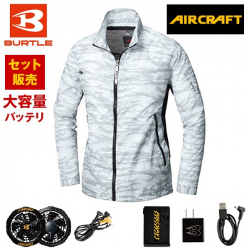 バートル AC1011PSET エアークラフト 長袖ジャケット(男女兼用) ポリ100%