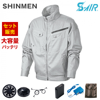 05930SET-K シンメン S-AI