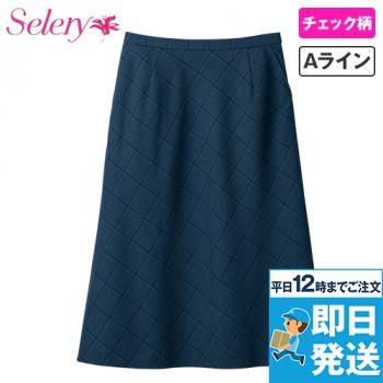 S-16961 16969 SELERY(セロリー) Aラインスカート チェック[ストレッチ]