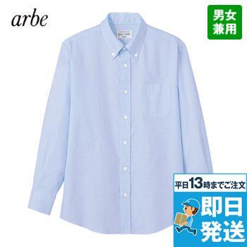 EP-8603 チトセ(アルベ) ボタンダウンシャツ/長袖(男女兼用)