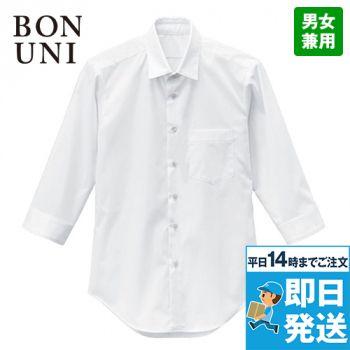 24312 BONUNI(ボストン商会) シャツ/七分袖(男女兼用)