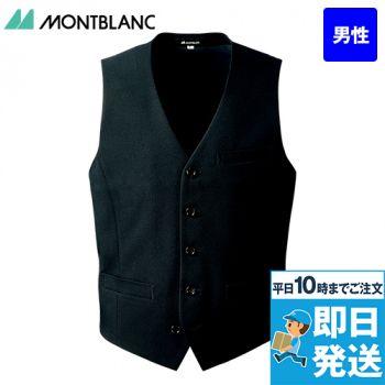 BM6602 MONTBLANC ベスト(裏地付)(男性用)