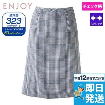 ESS772 enjoy [春夏用]高通気の快適な着心地でラインスカート[チェック/ストレッチ/高通気]
