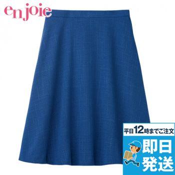 en joie(アンジョア) 56694 [春夏用]ふんわりと軽く肌ざわりがよいフレアースカート[ツイード/高通気/吸汗速乾]
