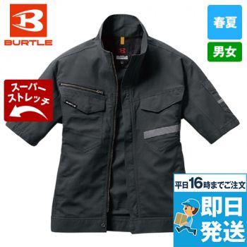 バートル 9096 [春夏用]ストレッチ制電半袖ジャケット(男女兼用)