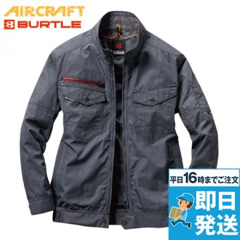 空調服 バートル AC7141 エアークラフト 長袖ブルゾン(男女兼用)