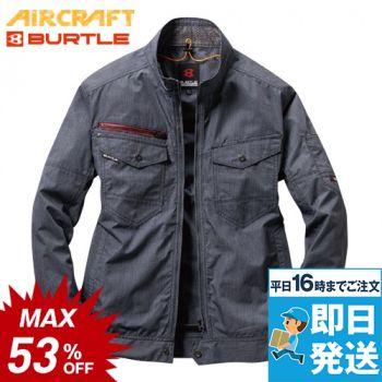 空調服 バートル AC7141 [春夏用