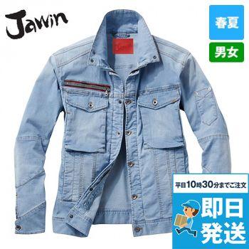自重堂Jawin 56900 [春夏用]ストレッチ長袖ジャンパー