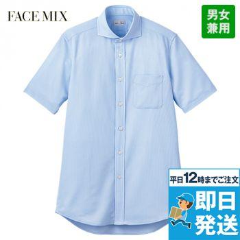 FB4560U FACEMIX ワイドカラーニット半袖シャツ