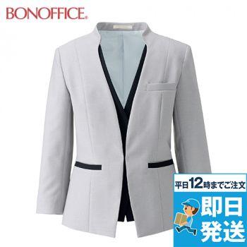 BONMAX BCJ0712 [春夏用]ジャケット[ストレッチ]