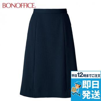 AS2321 BONMAX Aラインスカート(ロング丈)