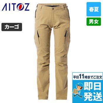 AZ-7895 アイトス ストレッチカーゴパンツ(ノータック)(腰部サポートベルト対応)(男女兼用)