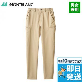 FP7411 MONTBLANC 腰ケアパンツ(男女兼用)